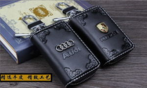 Automobile Manufacturers High-End Leather Key Bag Zipper Remote Key Bag Special Logo Key Bag pictures & photos