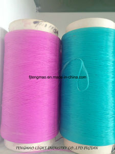 450d/64f FDY PP Yarn for Webbings pictures & photos