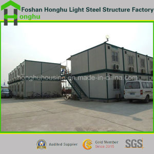 Prefabricated House Container House for Construction Site pictures & photos