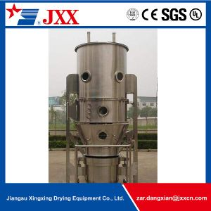 Pharmaceutical Powder Granulation and Drying Equipment pictures & photos