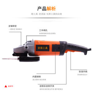 2200W/180mm Kynko Power Tools Electirc Angle Grinder for Stone (6391G) pictures & photos