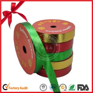 1cm Width Fabric Ribbon Roll with Factory Price pictures & photos