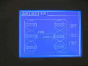 LCD Touch Screen Fabric Martindale Abrasion Testing Machine pictures & photos