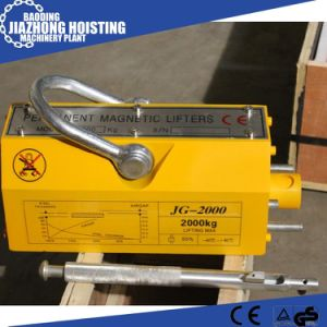 100/400/600/1000/3000/5000kg Permanent Lifting Magnet/Magnetic Lifter pictures & photos