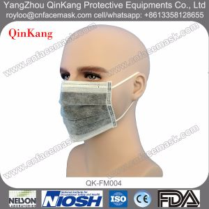Activated Carbon Surgical Mask, Carbon Filter Face Mask, 4 Ply Active Carbon Mask pictures & photos