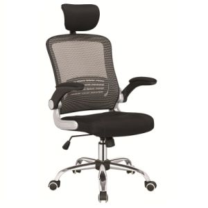 Comfortable Mesh Chair with Rotatable Armrest and Adjustable Headrest pictures & photos