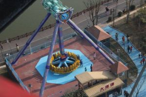 Amusement Park Ride Big Pendulum with 30 Seats pictures & photos