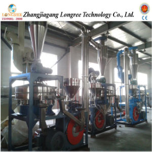 Grinder for LLDPE, LDPE, HDPE pictures & photos