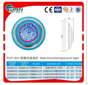 Best Price Energy-Efficient ABS/Stainless Steel IP68 Swimming Pool Underwater LED Light pictures & photos