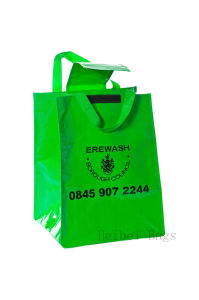 49 Litre Woven PP Recycled Bag with Flap (hbwo-48) pictures & photos