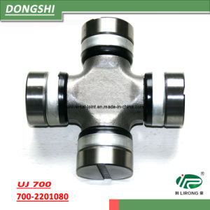 High Quality Universal Joint for Russian Vehicles K-700 (540-2201025)
