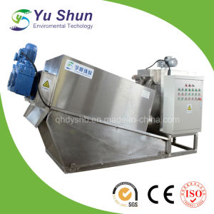 Sludge Dewatering Machine for Paper Making Plant pictures & photos