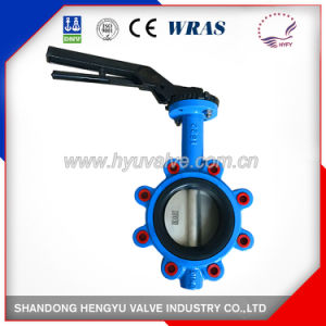 Lug Type One Stem Butterfly Valve with Bare Shaft pictures & photos