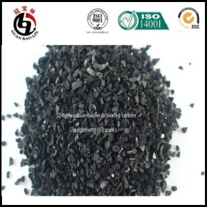Activated Carbon Automatic Manufacturing Machinery From GBL Group pictures & photos