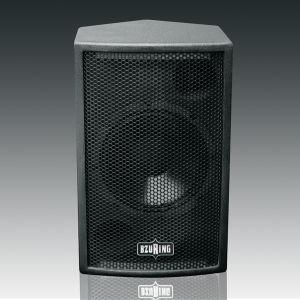 High Fidelity PRO Audio Coaxial Professional Speaker PRO Audio (C-12) pictures & photos