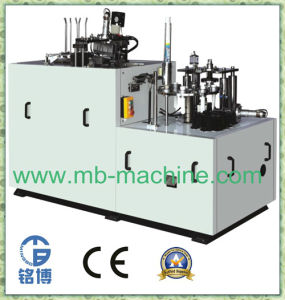 Good Price Ice Lolly Tubes Forming Machine