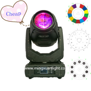 24months Guarantee 280W 3in1 10r Osram Moving Head (YS-323) pictures & photos