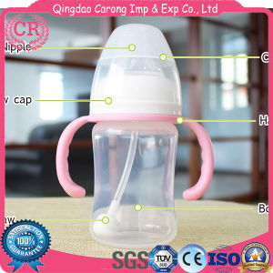 PP Wide Neck Baby Feeding Bottle pictures & photos