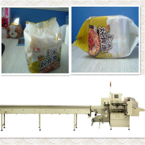 Auto Fresh Noodle Packaging Machine (SFD 590) pictures & photos