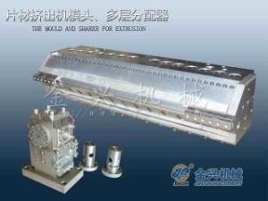 Hot Sale Single Layer Sheet Extruder pictures & photos