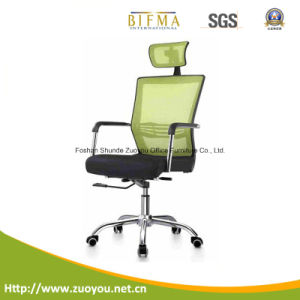 China High Back Mesh Manager Office Chair (A616 Black)