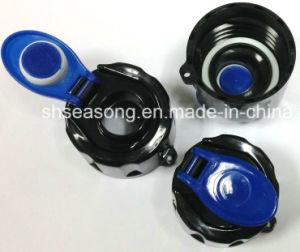Sport Bottle Cap / Plastic Cap / Sport Lid (SS4311) pictures & photos