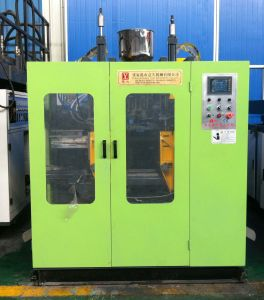 Plastic Blow Molding Machine Yjb45-1lii/2