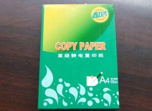 70g Copy Paper