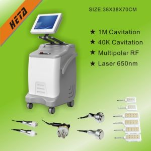 8 Inch Touch Screen Multifunctional Beauty Equipment for Skin Treatment H-3006b pictures & photos