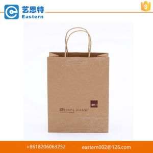 Recycled Brown Fruit Paper Bag