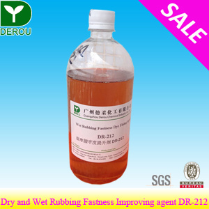 Dry and Wet Rubbing Fastness Improving Agent for Reactive Dyes (DR-212)