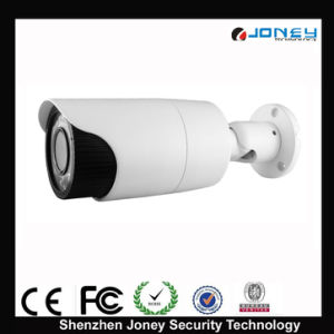 1.3MP Megapixel 960p IP Camera Support Poe, Dual Audio and Alarm Input/Output pictures & photos