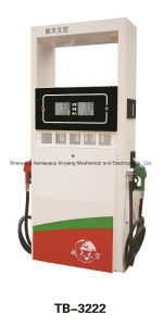 Petrol Pump Double Flow Meters Double Nozzles pictures & photos