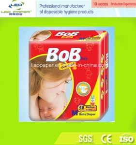 China OEM Brand Baby Diaper pictures & photos
