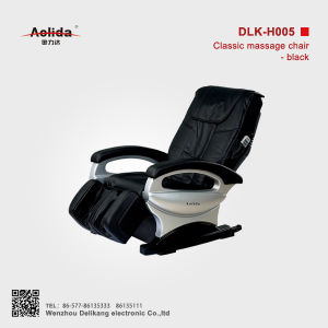 Massage Chair (DLK-H005) Vibration Massager