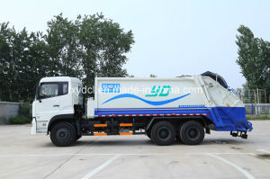(CXY5250ZYS) Compression Sanitation Garbage Truck