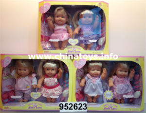 "New Environmental 10"" Twins Doll Toy (3ASS) (952623) pictures & photos"