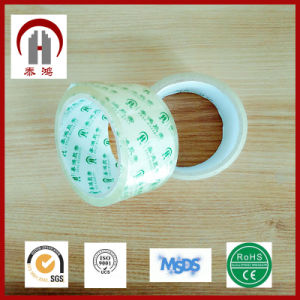 2017 Factory Wholesale Custom Self Adhesive Low Noise BOPP Packing Tape pictures & photos