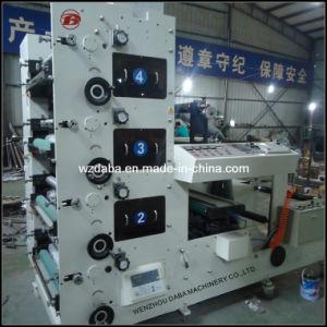 Dbry-320 Satin Ribbon Printing Machine