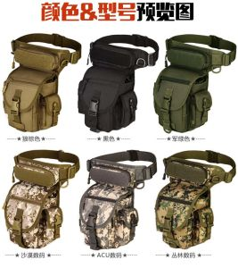 Camouglage Tactical Military Sport Mountaineering Fishing Waist Leg Bag (GB300425) pictures & photos