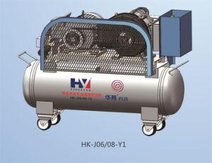 Oil Free Industrial Air Compressor