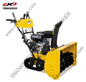 13.0HP Tractor Front Mounted Snow Blower (SC2130EHZD)