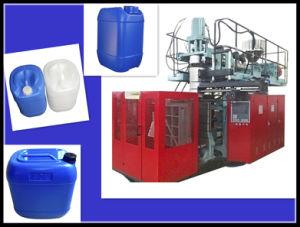 Plastic Jar Blow Molding Machine (FSC55D) pictures & photos