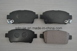 Mk No. D2183 Front Car Brake Pad pictures & photos