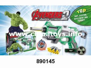 2017 Hot Sale Plastic Toys B/Osoft Gun for Children (890153) pictures & photos