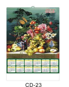 3D Calendar (CD-23)