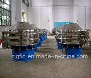 Hot Sale Plastic Vibration Sieve Machine pictures & photos