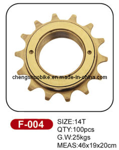 Brown Color Freewheel F-004 of High Quality pictures & photos