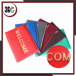 PVC Coil Mat With Firm Backing (3G 6) pictures & photos