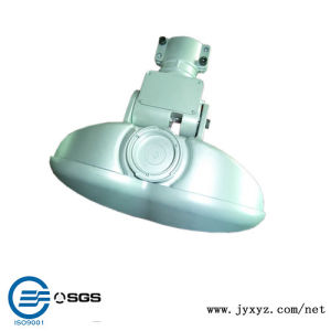 Die-Casting LED Street Light Parts (JYX0920-1)